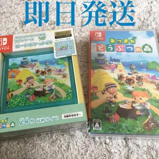 Nintendo Switch - あつまれどうぶつの森 Switch ソフト ケース付き