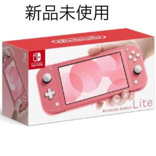 ニンテンドースイッチ(Nintendo Switch)のニンテンドースイッチライト (家庭用ゲーム機本体)