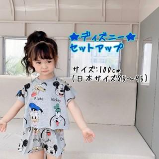 ディズニー(Disney)の【在庫わずか☆】ディズニーセットアップ♡グレー(キッズ:100cm)(Tシャツ/カットソー)