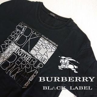 美品 BURBERRY BLACK LABEL 黒Tシャツ サイズ2