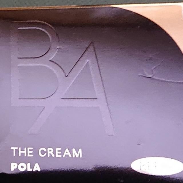 POLA(ポーラ)の【おみょ様専用・新品未使用・送料込!】POLA BA ザ クリーム リフィル コスメ/美容のスキンケア/基礎化粧品(フェイスクリーム)の商品写真