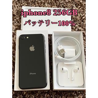 Apple - apple iphone8 space gray 256GB simフリー