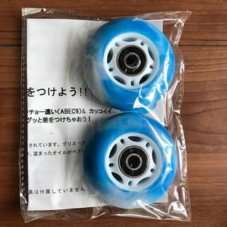ブレイブボード タイヤ(スケートボード)