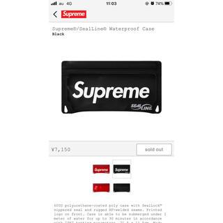 シュプリーム(Supreme)のSupreme®/SealLine® Waterproof Case(その他)