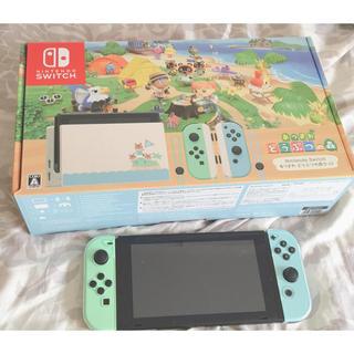 Nintendo Switch - 任天堂 スイッチ あつまれ どうぶつの森 セット 限定 アミーボ カード あつ森