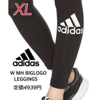 adidas - 新品 adidas アディダス ビッグロゴ レギンス ジム ダンス トレーニング