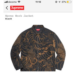 シュプリーム(Supreme)のsupreme waves work jacket Lサイズ(ブルゾン)
