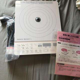 アムウェイ(Amway)の未使用品 アムウェイ インダクション レンジ ih 2019 電磁調理器(調理機器)