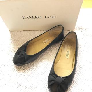 カネコイサオ(KANEKO ISAO)のカネコイサオ バレエシューズ 黒色 Mサイズ(バレエシューズ)