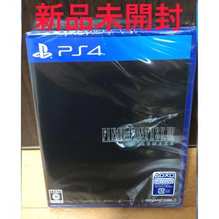 PlayStation4 - FINAL FANTASY Ⅶ REMAKE