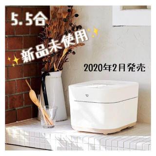 象印 - 89  新品★象印 IH炊飯ジャー 5.5合 STAN. NW-SA10-WA