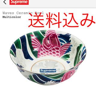シュプリーム(Supreme)のSupreme Waves Ceramic Bowl(その他)