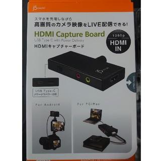 j5 HDMI キャプチャーボード(その他)