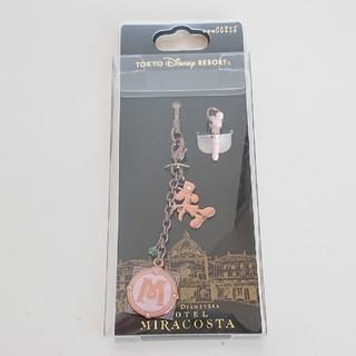 ディズニー(Disney)の【未使用】Disneyミラコスタストラップ(ストラップ)