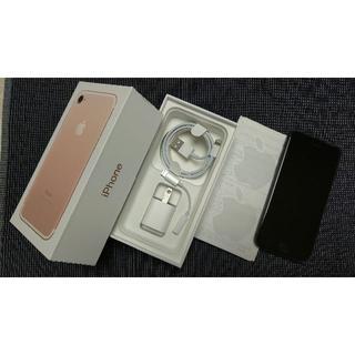 Apple - Apple iPhone8 64GB スペースグレイ simフリー 中古・美品