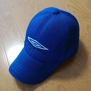 アンブロ(UMBRO)のUMBRO メッシュキャップ(帽子)