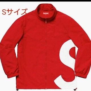 Supreme - S Logo Jacket