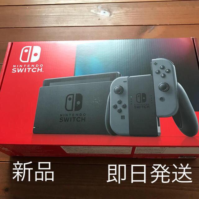 Nintendo Switch(ニンテンドースイッチ)のNintendo Switch Joy-Con(L)/(R) グレー エンタメ/ホビーのゲームソフト/ゲーム機本体(家庭用ゲーム機本体)の商品写真