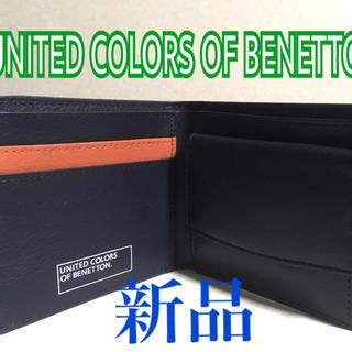 ベネトン(BENETTON)の【セール】 UNITEDCOLORSOFBENETTON 二つ折り財布 新品(折り財布)