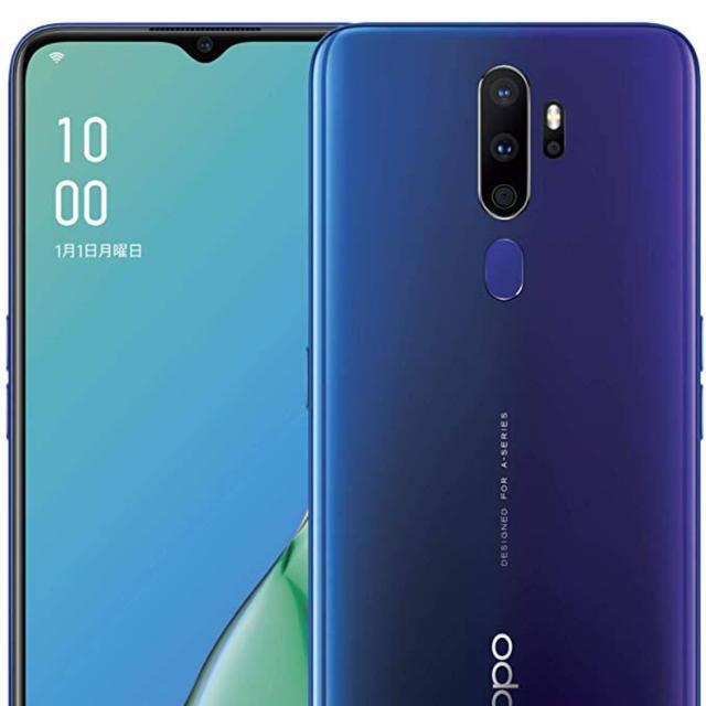 OPPO A5 2020 新品未使用!SIMフリー!ケース付き スマホ/家電/カメラのスマートフォン/携帯電話(スマートフォン本体)の商品写真