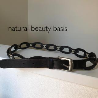 ナチュラルビューティーベーシック(NATURAL BEAUTY BASIC)のナチュラルビューティーベーシック ベルト 黒 (ベルト)