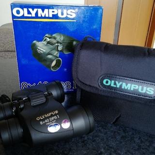オリンパス(OLYMPUS)のOLYMPUS 双眼鏡8×40DPSⅠ(レンズ(ズーム))