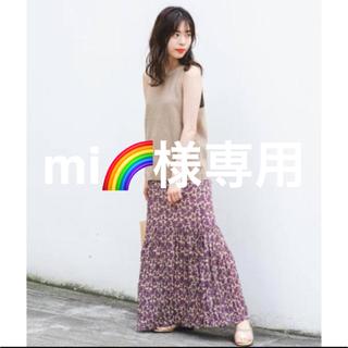 Kastane - カスタネ 花柄プリーツティアードスカート