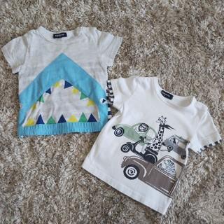 クレードスコープ(kladskap)の【りあ💓様専用】クレードスコープ Tシャツ 80 セット(Tシャツ)