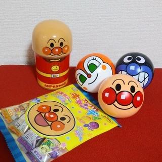 アンパンマン - アンパンマンキャンディーとボール