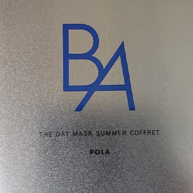 POLA(ポーラ)の【新品未使用・送料込!】POLA  B.A ザ デイマスクS サマーコフレ コスメ/美容のスキンケア/基礎化粧品(化粧水/ローション)の商品写真