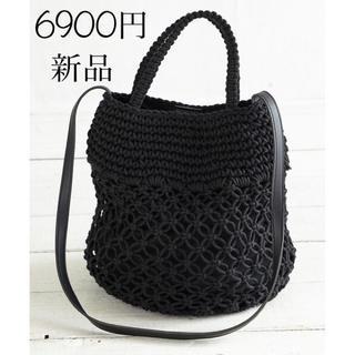 ふりふ - 【夏のお出掛け・着物にも】七宝編みトートバッグ