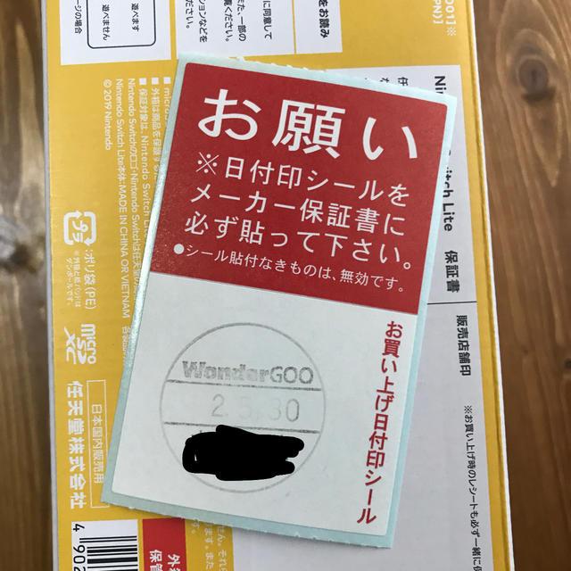 Nintendo Switch(ニンテンドースイッチ)の任天堂 Switch lite イエロー エンタメ/ホビーのゲームソフト/ゲーム機本体(携帯用ゲーム機本体)の商品写真