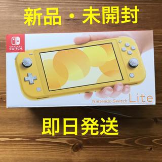 Nintendo Switch - 任天堂 Switch lite イエロー