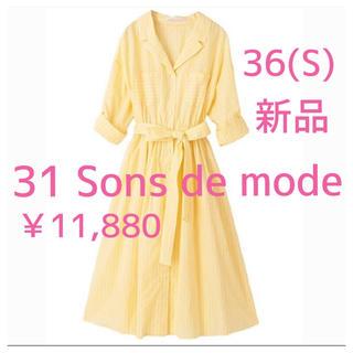 31 Sons de mode - トランテアン ワンピース