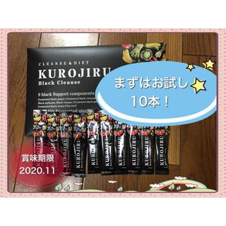 ファビウス(FABIUS)の黒汁 KUROJIRU Black Cleanse 10本(ダイエット食品)