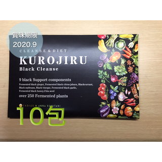 FABIUS - 黒汁 kurojiru 10本