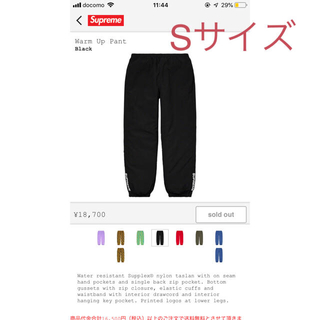 Supreme - supreme warm up pant black Sサイズ