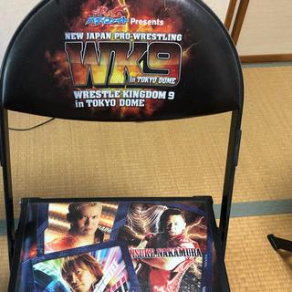 レッスルキングダム9  限定チェアー 椅子 (格闘技/プロレス)