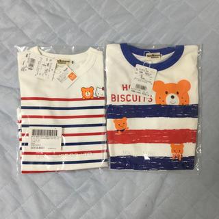HOT BISCUITS - ミキハウス ホットビスケッツ Tシャツ 二枚 100