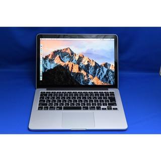 Apple - MacBook Pro (Retina,13-inch, Early 2015)