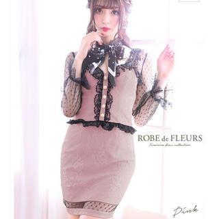 ローブ(ROBE)のROBE de FLEURS セットアップドレス(ミニドレス)