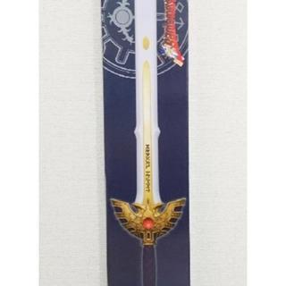ドラゴンクエスト アイテムギャラリーズ ロトの剣