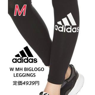 adidas - 新品 adidas アディダス ビッグロゴ レギンス ジム ヨガ トレーニング