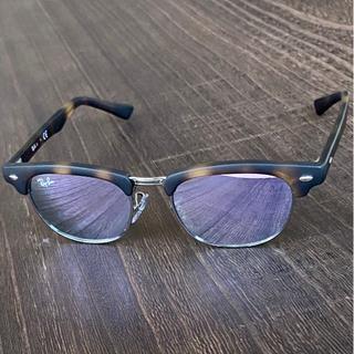 【未使用】★レイバン★RJ9050S ジュニア サングラス 紫 ケース付 子供