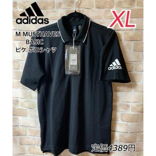 adidas - 新品 adidas アディダス ポロシャツ ゴルフ スポーツ トレーニング XL