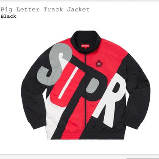 シュプリーム(Supreme)のsupreme  big letter track jacket(ナイロンジャケット)