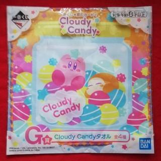 バンダイ(BANDAI)の星のカービィ Cloudy Candy タオル(タオル)