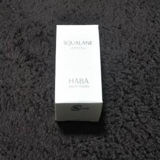 ハーバー(HABA)のHABA スクワラン 化粧水オイル 15ml 新品未使用(フェイスオイル/バーム)