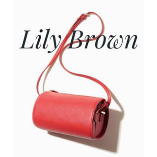 Lily Brown - リリーブラウン【美品】円柱形 フェイクレザー ショルダー バッグ