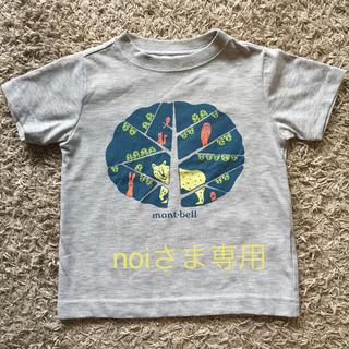 mont bell - モンベルキッズTシャツ